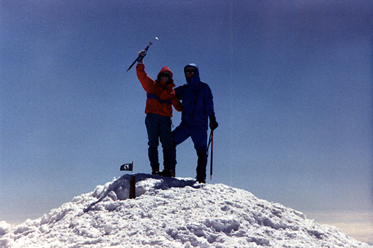 Matt and Maren on the summit